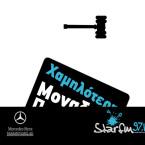 TVC_starFM02